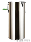 搖蜜機 搖蜜機304全不銹鋼加厚中蜂搖糖機小型家用蜂蜜分離機打蜜桶 YXS