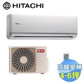 日立 HITACHI 頂級型冷暖變頻一對一分離式冷氣 RAS-36NK / RAC-36NK