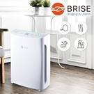 BRISE C200空氣清淨機【杏一】