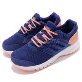 adidas 慢跑鞋 Galaxy 4 K 藍 粉紅 白底 低筒 輕量 基本款 女鞋 大童鞋【PUMP306】 CQ1811