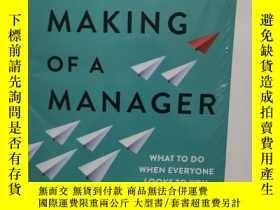 二手書博民逛書店Making罕見of a ManagerY272740 Julie Zhuo Penguin Publishi