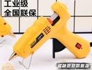 膠槍 得力熱熔膠槍家用大號工業級小號鋰電充電式兒童手工熱熔膠槍膠棒 風馳