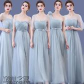 【618好康又一發】伴娘服韓版一字肩長款禮服