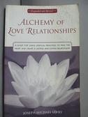 【書寶二手書T5/原文書_CVG】Alchemy of Love Relationships: A Guide for