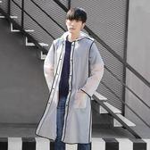 成人學生韓國時尚戶外徒步雨披長款便攜