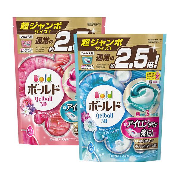 【P&G】日本 白葉花香/牡丹花香 44入 ARIEL 3D洗衣膠球 洗衣膠囊 洗衣精