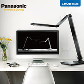 Panasonic 國際牌 觸控式四軸旋轉LED護眼檯燈 HH-LT061709 (灰色)