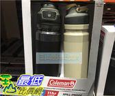 [COSCO代購] C1050195 COLEMAN FREEFLOW AUTOSEAL 不鏽鋼保溫保冷瓶兩件組 單個容量: 709毫升