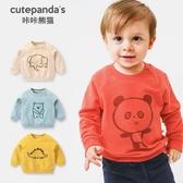 嬰兒衛衣春秋裝秋裝兒童幼兒外套男童寶寶女童上衣1歲小童潮Y3888促銷好物