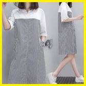 黑五好物節   孕婦夏裝上衣2018新款韓版寬鬆條紋裙子中長款短袖孕婦夏季連身裙   mandyc衣間