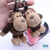 鑰匙圈可愛卡通大象猴子汽車鑰匙圈鑰匙扣圈情侶毛絨書包掛件掛飾小禮物 全館免運