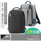 FX CREATIONS 後背包 WEA系列 減壓後背包(小) WEA69752A 得意時袋