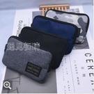 錢包男日繫男女個性拉鍊短款零錢包手拿包硬幣卡包min口袋包收納小包 快速出貨