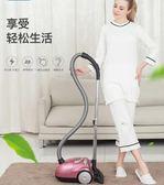 吸塵器家用手持式超靜音迷妳強力除蟎地毯大功率小型吸塵機igo 220v 傾城小鋪