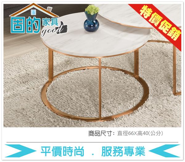 《固的家具GOOD》20-5-AP 荷普原石小圓几