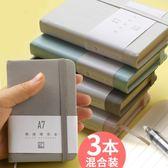 A7小本子隨身帶口袋本迷你便攜式小號筆記本簡約口袋型記錄本女攜帶▷卡米◁