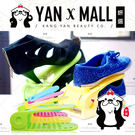 台灣製造 可調式馬卡龍鞋架 (4個入) (男女鞋收納、高跟鞋必備) ❤ 妍選