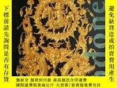 二手書博民逛書店印度尼西亞古代王國的至寶罕見佛像 印度教神像 附展覽宣傳單一張Y