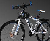 地車自行車成人賽車30速男女變速雙碟剎雙減震學生越野單車igo 夏洛特居家