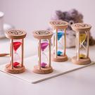 晟澤時光沙漏計時器兒童生日禮物擺件裝飾禮品3/5分鐘沙漏刷牙【全館免運】