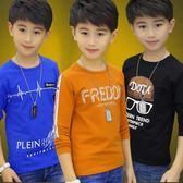 男童長袖t恤春秋裝新款韓版中大童男孩純棉兒童打底衫上衣潮