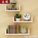 牆上置物架客廳牆壁掛牆面隔板擱臥室多層書架免打孔簡約現代裝飾  生活樂事館