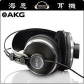 【海恩數位】AKG K272 HD 耳罩耳機 天鵝絨耳墊 長時間配戴不悶熱 台灣總代理公司貨保固