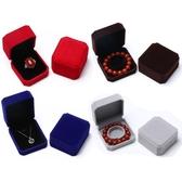 絨布首飾飾品盒收納耳釘戒指吊墜手鏈手鐲包裝禮品盒珠寶項鏈盒