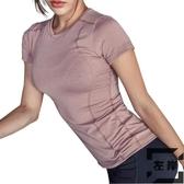 瑜伽服女長袖緊身彈力打底褲罩衫T恤運動健套裝【左岸男裝】