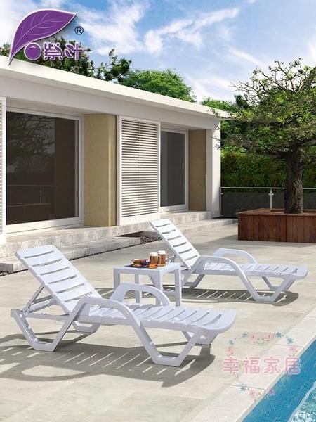 戶外沙灘椅游泳池躺床室外陽台休閒躺椅露台躺椅可折疊式躺椅xw