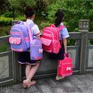 書包小學生女6-12周歲兒童1-3-5年級女生女孩4-6女童書包