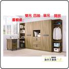 {{ 海中天休閒傢俱廣場 }} G-41 摩登時尚 臥室系列 A72-03 佛羅倫斯2.5尺雙吊衣櫥