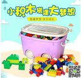 積木兒童玩具1男孩子3-6周歲2益智寶寶塑料拼裝大顆粒女孩4歲 一件免運