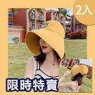 【限時買一送一共2入】【JAR嚴選】蔡依林明星款360度抗UV防曬遮陽帽