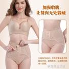 中腰收腹內褲女產后強力收小肚子提臀高腰塑身褲子瘦肚腩塑形束腰 夢露時尚女裝