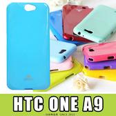 E68精品館 MERCURY 軟殼 HTC ONE A9 軟殼 韓國 果凍套 手機殼 矽膠套 保護殼 彩色繽紛 閃粉 A9U