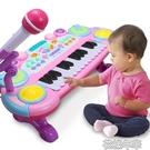 嬰幼兒童電子琴寶寶多功能鋼琴玩具2益智小女孩初學1-3歲音樂話筒 快速出貨YJT