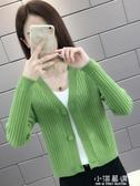 2019早秋新款針織衫女開衫牛油果綠短款外搭寬鬆披肩空調衫小外套『小淇嚴選』