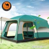 帳篷 戶外兩房一廳防雨野外野營6-8-10-12人二室一廳加厚露營大帳篷YTL 皇者榮耀3C