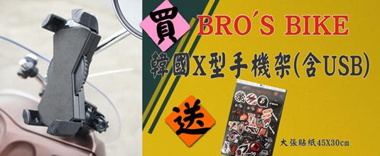 motorbrother-hotbillboard-7279xf4x0535x0220_m.jpg