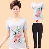 母親節媽媽夏裝短袖T恤中年女裝套裝40-50歲時尚中老年夏季兩件套 七夕節大促銷