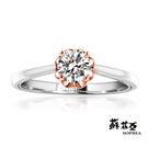鑽石重量:0.30克拉 鑽石顏色/淨度:E/SI1 貴金屬材質:18K金+18K玫瑰金