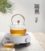京科頓電陶爐茶爐煮茶器玻璃壺鐵壺煮茶泡茶迷你小型電爐光波爐 莫妮卡