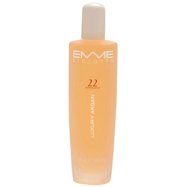 摩洛哥油-EMME 22號 奢華金采輕質油100ml