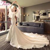 婚紗 禮服2018新款魚尾新娘結婚長拖尾 公主夢幻輕婚紗歐美 WE2631【樂愛居家館】