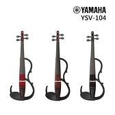 小叮噹的店 - YAMAHA YSV-104 靜音小提琴 靜音提琴 YSV104