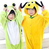 睡衣 大眼蛙法蘭絨卡通動物秋冬男童女童學生演出服高飛狗兒童連體睡衣組