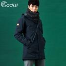 【下殺↘5980】ADISI 男防水透氣長版羽絨保暖連帽外套 AJ1721018 (M-2XL) / 城市綠洲專賣