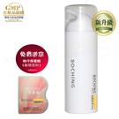 防護霜(5倍大瓶裝)、 新升級「美妍防護...