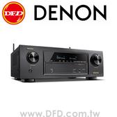 天龍 DENON AVR-X1300W 7.2聲道 全4K Ultra HD 網路劇院擴大機 WiFi、藍牙 公貨 送4K HDMI線
